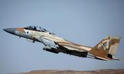 """Israel tuyên bố được """"tự do hành động"""" trên bầu trời Syria"""
