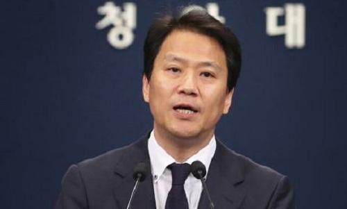 Chánh văn phòng Tổng thống Hàn Quốc Im Jong-seok. Ảnh: Yonhap.
