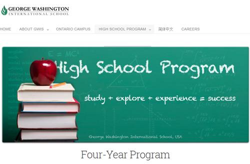 Web của trườngGWIS không cung cấp thông tin về năm thành lập, tên hiệu trưởng, hình ảnh bất kỳ thầy cô hay nhân viên nào của trường.