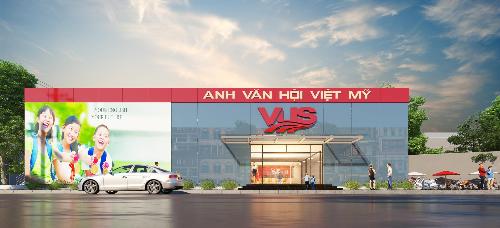 Cơ sở mới của VUS tại 1113 Nguyễn Ảnh Thủ, quận 12, TP HCM.