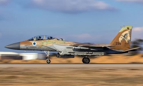 Tiêm kích F-15 của không quân Israel. Ảnh: IDF.