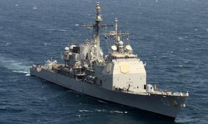Lá chắn điện tử bảo vệ tàu chiến Mỹ trước 'sát thủ diệt hạm'