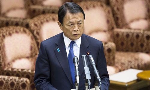 Đơn tố cáo quan chức Nhật xâm hại nữ phóng viên bị chê 'chữ nhỏ'