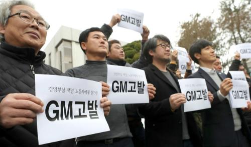 Hàn Quốc có thể chi gần 500 triệu USD cứu General Motors