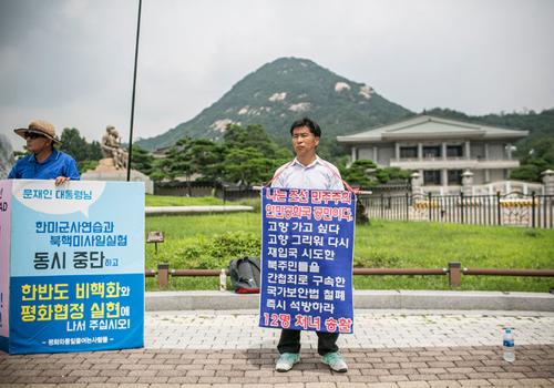 Người Triều Tiên đào tẩu chật vật sống ở Hàn Quốc