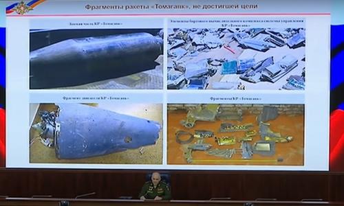 Nga công bố hình ảnh tên lửa xịt của liên quân Mỹ. Ảnh: Sputnik.