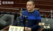 Người đàn ông Trung Quốc đốt quầy vé số vì tiêu mất gần triệu USD