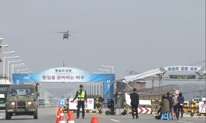 An ninh thắt chặt tại biên giới Hàn - Triều trước hội nghị thượng đỉnh