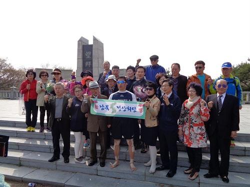Người đàn ông chân đất chạy 427 km mừng hội nghị liên Triều