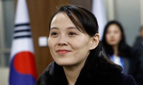 Kim Yo-jong tại Hàn Quốc ngày 9/2. Ảnh: AFP.