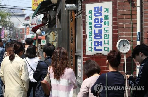 Người Hàn Quốc đổ xô đi ăn mỳ lạnh Triều Tiên sau cuộc gặp thượng đỉnh