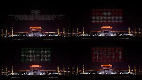 Máy bay xếp thành nhiều biểu tượng di tích và sáng kiến Vànhđai, Con đường (góc trái). Ảnh: Daizitouxiang.