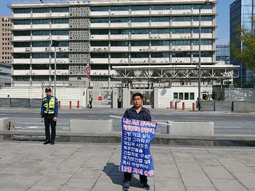 Ông Kwon Chol-nam biểu tình trước đại sứ quán Mỹ ở thủ đô Seoul bày tỏ nguyện vọng được quay trở về Triều Tiên. Ảnh: Guardian.