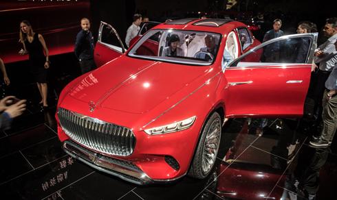 Mercedes-Maybach SUV concept ra mắt tại Trung Quốc