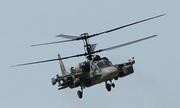 Trực thăng 'Cá sấu bay' Nga rơi ở Syria, hai phi công thiệt mạng