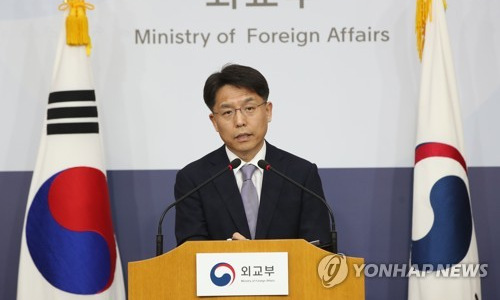 phát ngôn viên Bộ Ngoại giao Hàn Quốc Noh Kyu-duk. Ảnh: Yonhap.