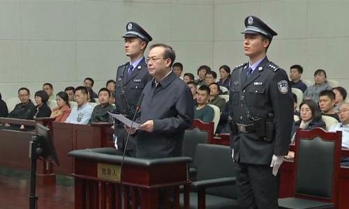 Tôn Chính Tài trong buổi xét xử hôm 12/4. Ảnh: CNN.