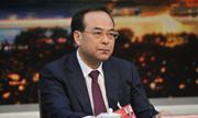Trung Quốc kết án tù chung thân cựu bí thư Trùng Khánh