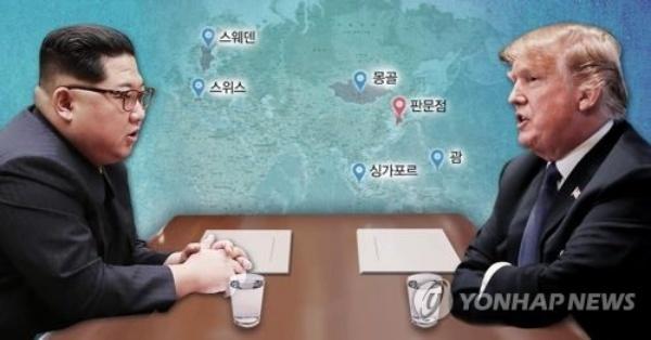Lãnh đạo Triều Tiên Kim Jong-un và Tổng thống Mỹ Donald Trump. Đồ hoạ: KCNA.