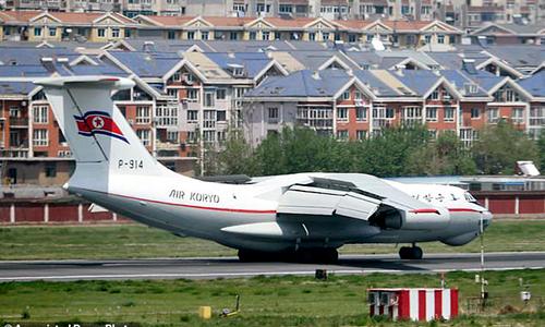 [Caption]một máy bay thuộc hãng hàng không quốc gia Triều Tiên Air Koryo xuất hiện ở sân bay thành phố cảng đông bắc Đại Liên