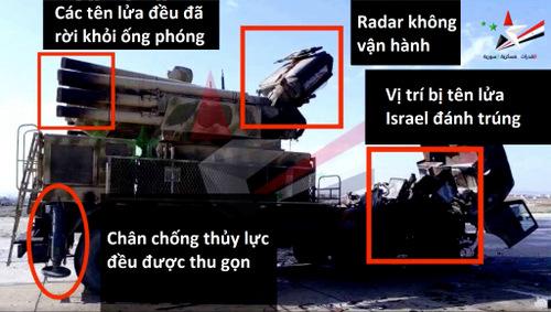 Tổ hợp Pantsir-S1 bị Israel phá hủy trong cuộc không kích rạng sáng 10/5. Ảnh: Twitter.