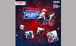Cuộc thi chia sẻ về xe Yamaha thu hút 20.000 lượt tham gia - 1