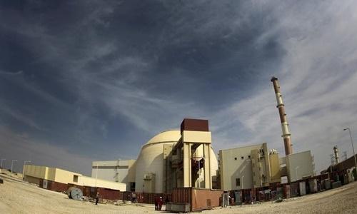 Một nhà máy hạt nhân của Iran. Ảnh: Reuters.
