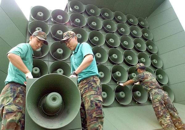 southkoreaspeakers2304b-3841-1526257648.