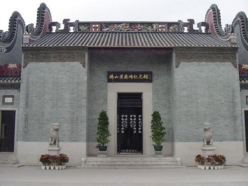 Nhà lưu niệm Hoàng Phi Hồng ở thành phố Phật Sơn, tỉnh Quảng Đông. Ảnh: Sohu.