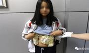 Trung Quốc bắt bé gái Việt quấn 2 kg trang sức ngà voi quanh bụng