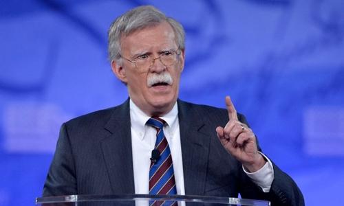John Bolton hồi tháng hai phát biểu tại Maryland. Ảnh: AP.