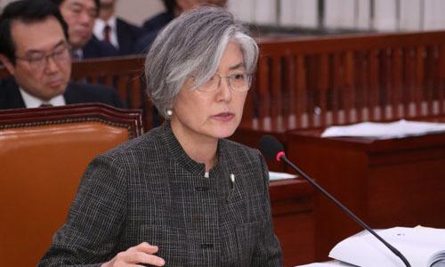 Ngoại trưởng Hàn QuốcKang Kyung-wha tại phiên họp quốc hội ngày 17/5. Ảnh: Yonhap.