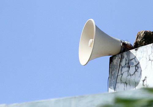 Đài truyền thanh xã ở Hà Tĩnh bị chèn tiếng nước ngoài