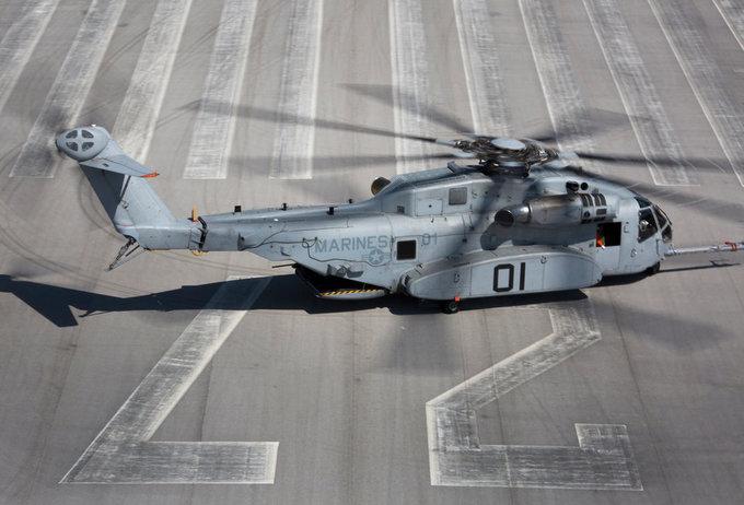Mẫu trực thăng đắt hơn cả tiêm kích F-35 của quân đội Mỹ