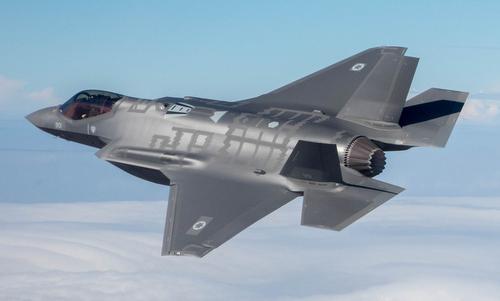 Tiêm kích F-35I trên không phận Israel hồi năm 2017. Ảnh: IAF.