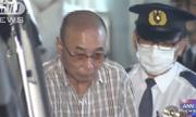 'Thánh móc túi' 69 tuổi sa lưới ở Nhật Bản