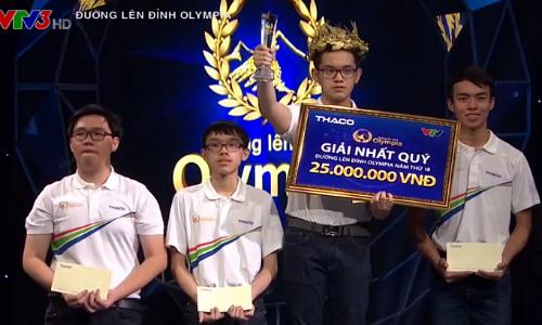 Nguyễn Hoàng Cường là thí sinh thứ ba góp mặt ở trận chung kết năm nay. Ảnh chụp màn hình