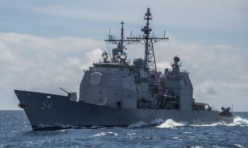 Tàu USS Antietam trong một cuộc tuần tra Thái Bình Dương hồi năm 2016. Ảnh: USNI.