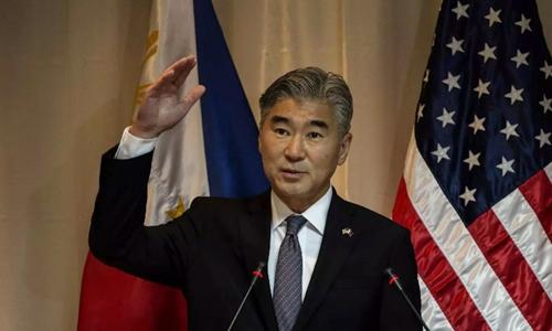 Sung Kim phát biểu tại Phlippines năm 2016. Ảnh: AFP.