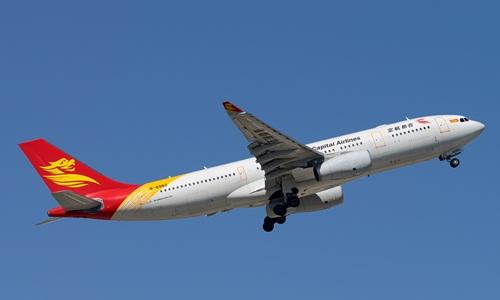 Một máy bay của hãng Capital Airlines. Ảnh: Airspace.