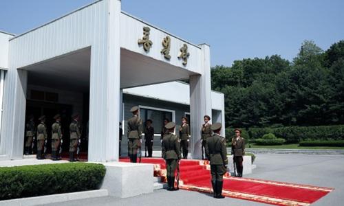 Tòa nhàTongilgak, nơi diễn ra đàm phán quân sự cấp cao Hàn - Triều ngày 14/6 tới. Ảnh: Nhà Xanh.