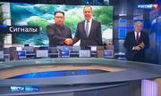 Kênh truyền hình Nga bị tố cáo chỉnh sửa ảnh của Kim Jong-un