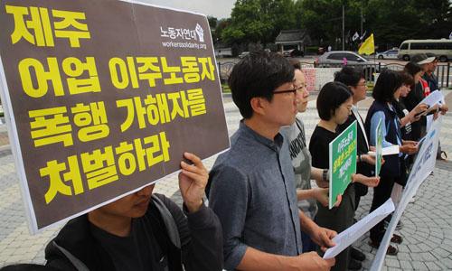 Các nhóm dân sự tại Hàn Quốc biểu tình trước Nhà Xanh hôm 29/5 để đòi quyền lợi cho hai ngư dân Việt Nam. Ảnh:Yonhap.