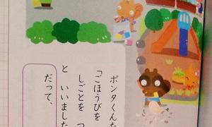 Bà mẹ Nhật chỉ trích bài học trong sách giáo khoa đạo đức