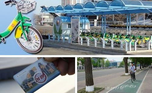 Người thuê mua thẻ xe đạp để thuê xe tại các trạm Ryomyong. Ảnh: Choson Sinbo.