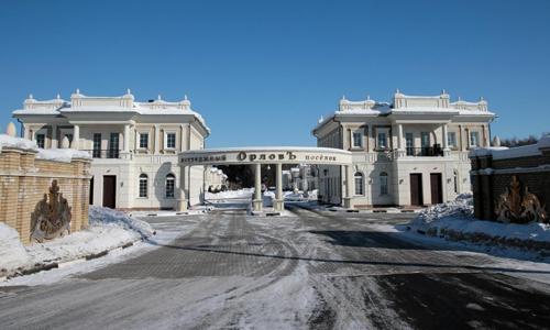 Một khu nhàdo công ty xây dựng của Michurin chịu trách nhiệm,được người lao động Triều Tiên thi công. Ảnh: Reuters.