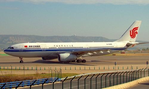 Máy bayAirbus 330 của hãng Air China tại Tây Ban Nha năm 2014. Ảnh: Wiki.