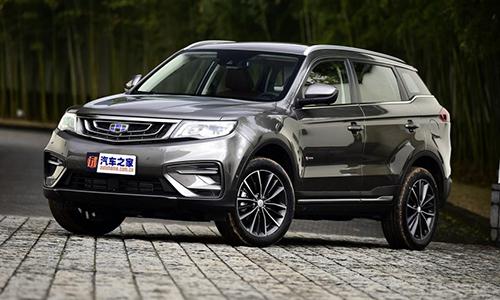 Mẫu SUV đầu tiên của Proton phát triển trên nền tảng Geely Boyue,sản phẩm của hãng xe Trung Quốc. Ảnh: Paultan.