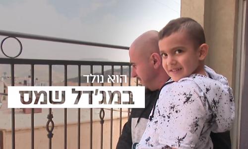 Bố mẹ ONeal lo lắng con trai không thể hòa nhập với cộng đồng vì khả năng tiếng Ả Rập kém.