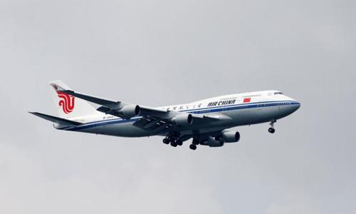 Máy bay chở Kim Jong-un chuẩn bị hạ cánh xuống Singapore hôm 10/6. Ảnh: Reuters.